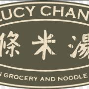 Lucy Chang Knokke